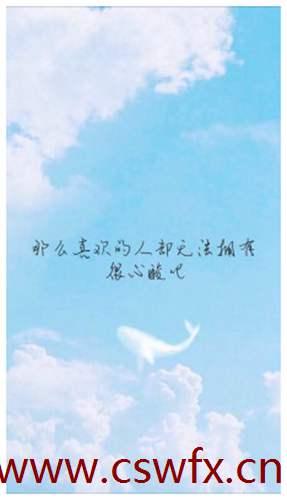 描写天空的唯美短句子