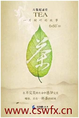 描写一片树叶句子