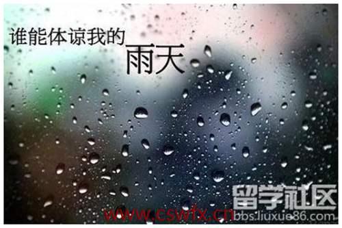 描写下雨天的悲伤的句子