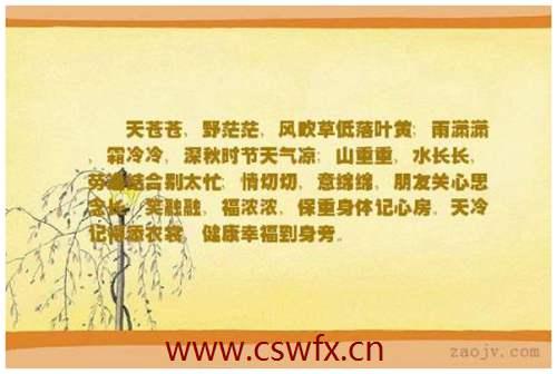 描写秋景的文艺句子