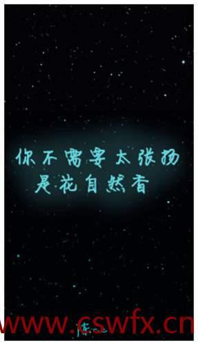 描写星光的长句子