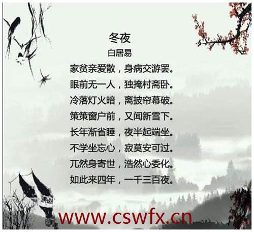 描写冬天的句子