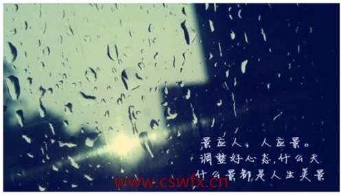 描写下雨天悲伤的句子
