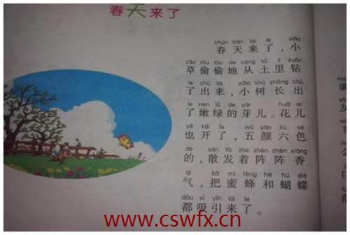 描写季节的景物和句子