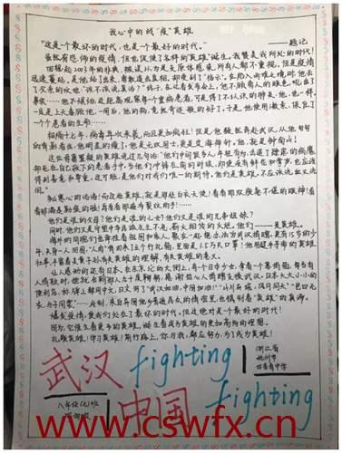 描写杭州四季的句子