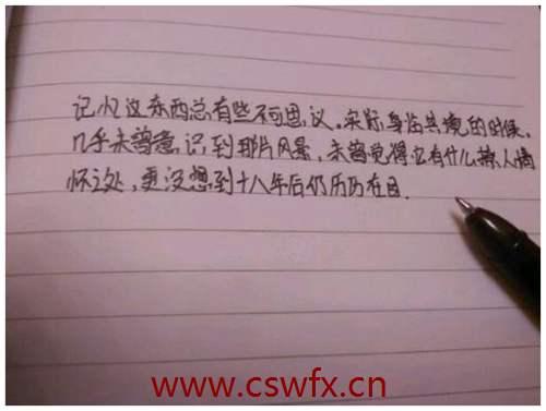 描写老师目光的句子