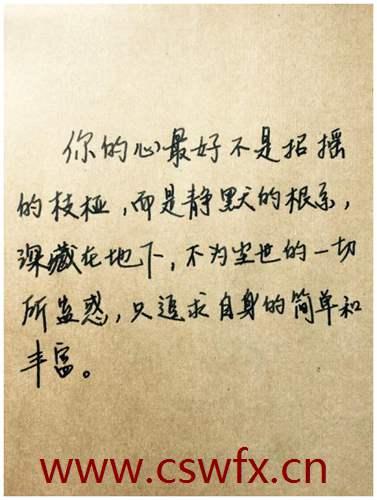 描写爱情的优美的句子