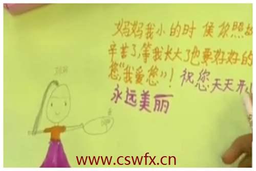 描写疼爱孩子的句子