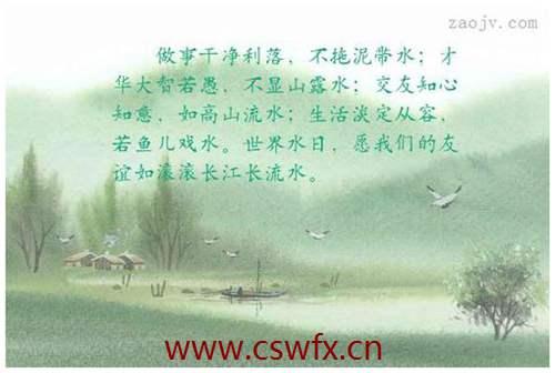 描写高山环境优美的句子
