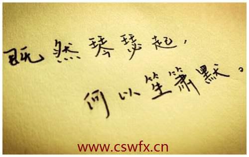 描写美好心情的短句子