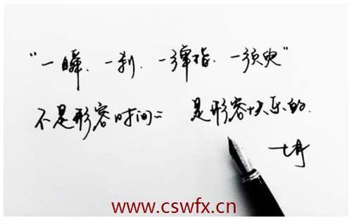 描写江南意境的句子