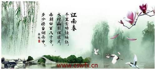 描写江南春景的句子