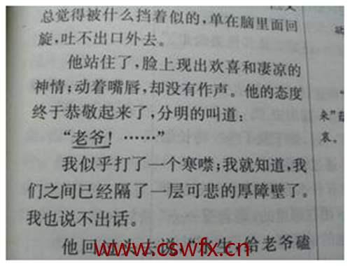 描写少年运动的句子