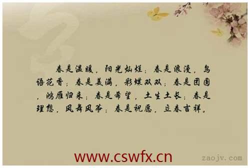 描写花香优美的句子