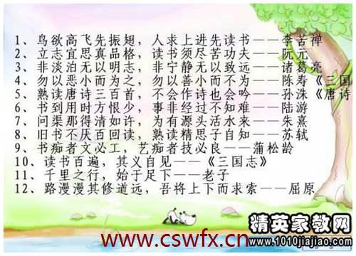 描写古代孩子说话的句子
