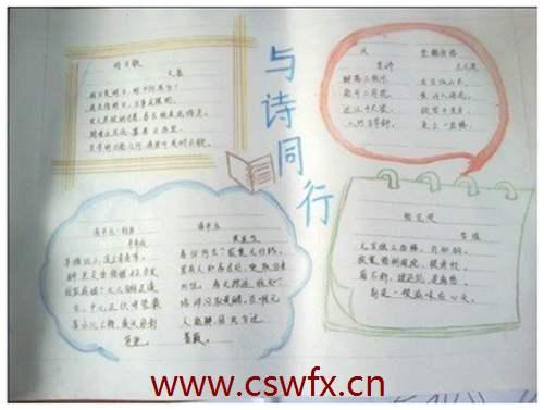描写宝宝爱读书句子