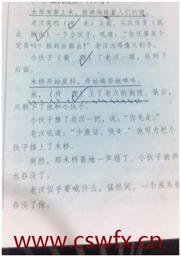 描写中国环境的句子