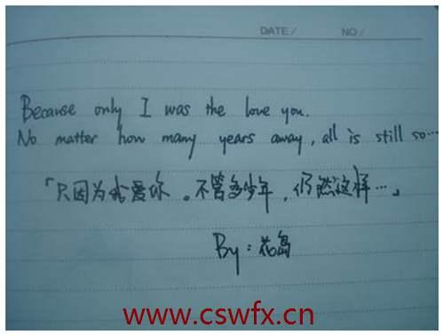 描写男人浪漫的句子