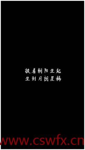 描写心情很黑暗的句子