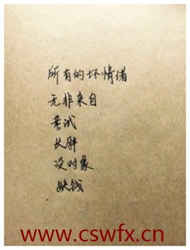 描写海南的唯美句子 句子大全 第1张