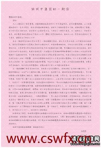 描写信的经典句子