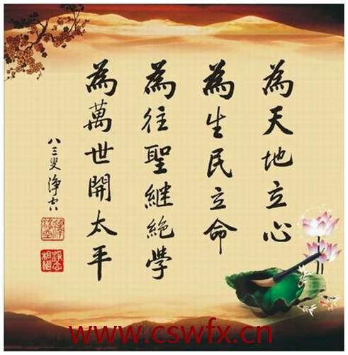 描写中国智慧的句子