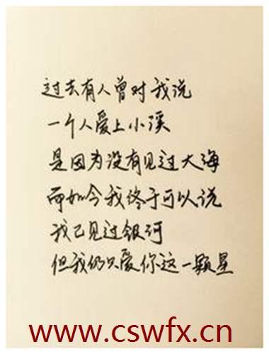 描写人心里的经典句子 句子大全 第1张