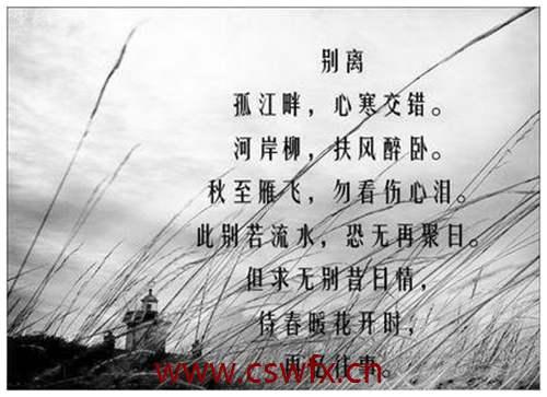 描写三月的伤感句子