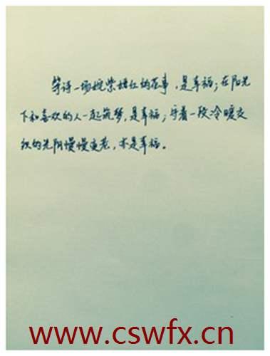 描写勇敢告白的句子