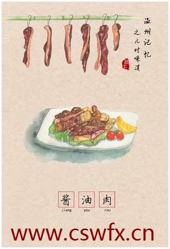 描写饭菜味道的句子