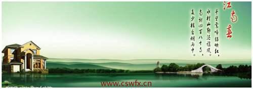 描写江南春美景的句子 句子大全 第1张