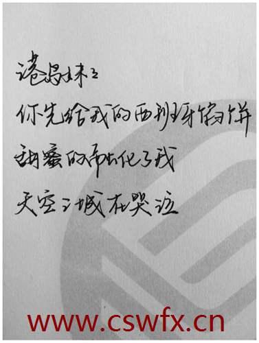 描写民谣的句子