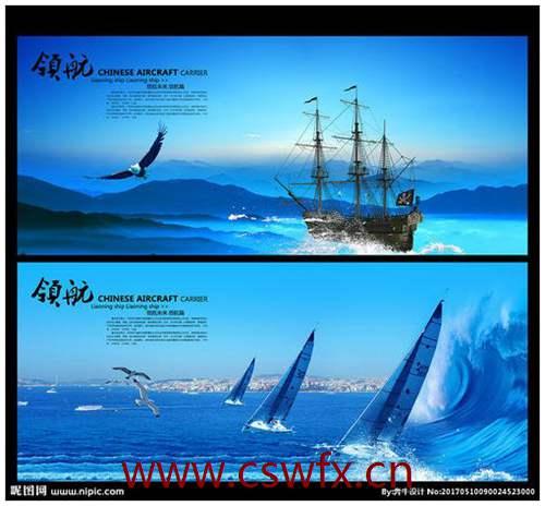 描写帆船与人生优美句子