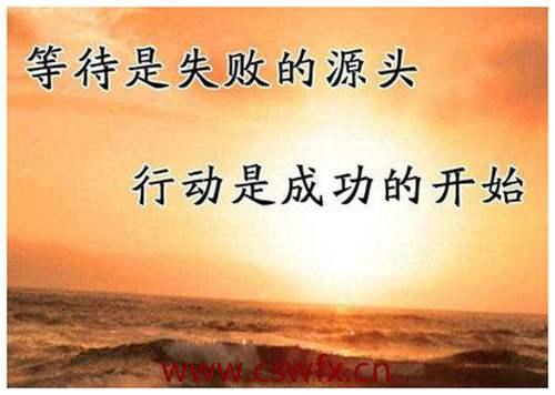 描写青云志唯美句子