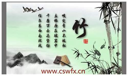 描写古代竹林的句子