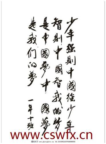 描写中国古代艺术的句子