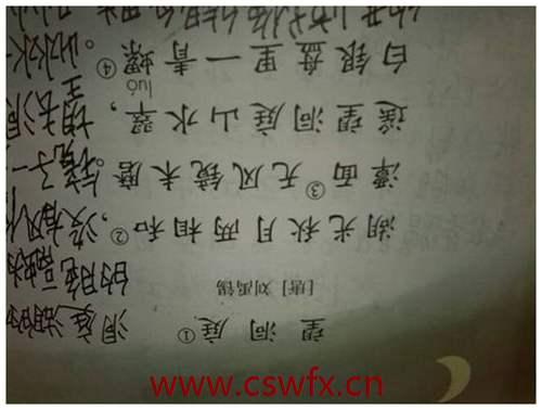 描写中国山川的句子