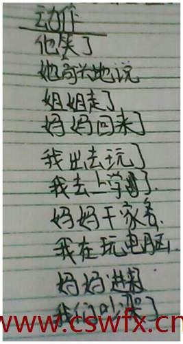 描写动作句子