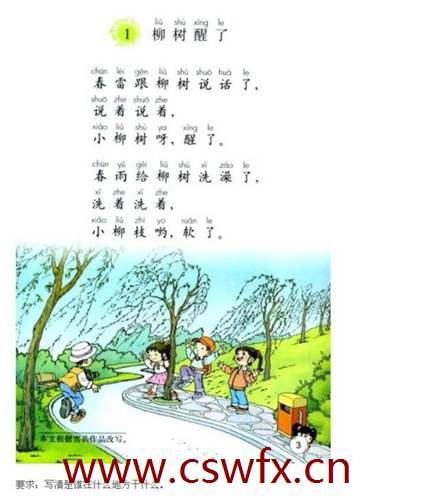 描写快乐玩耍的句子