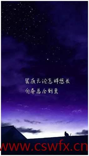 描写夜晚寂静的句子