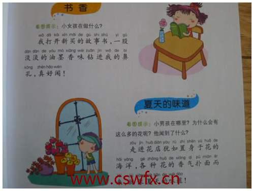 描写同学勤劳好学的句子