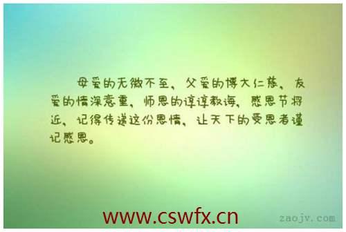 描写母爱父爱的句子