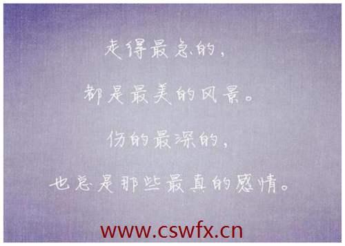 描写永恒的句子
