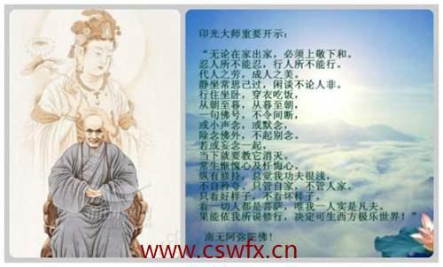 描写菩萨的句子