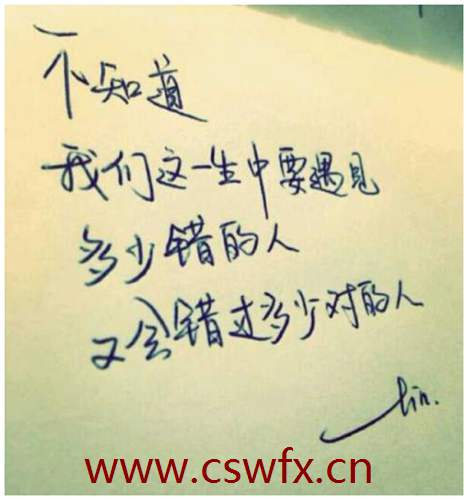 描写失败爱情的句子