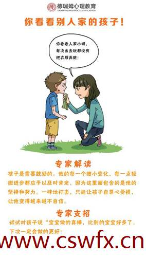 描写育儿的句子