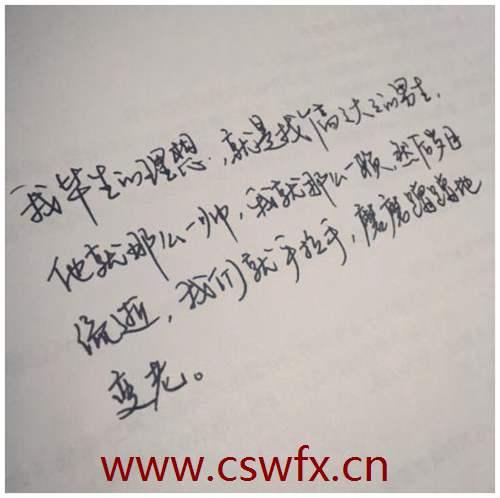描写温馨生活的句子