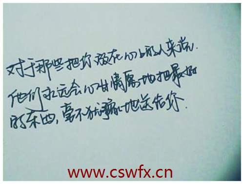 描写男人的短句子
