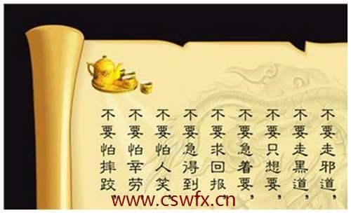 描写佛法的句子