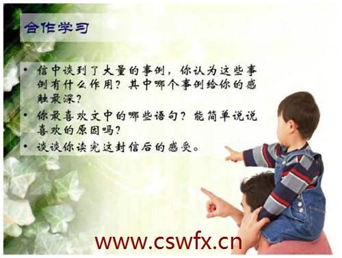 描写母亲关爱孩子的句子